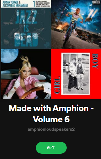 Made with Amphion - Volume 6公開